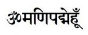 Om Mani Padme Hum in Hindi text